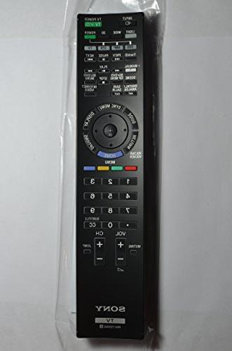 bravia 3d smart tv remote