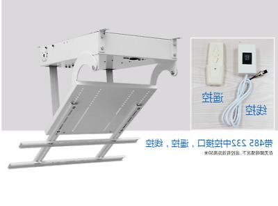 Remote 42-55 LCD TV Ceiling Hanger