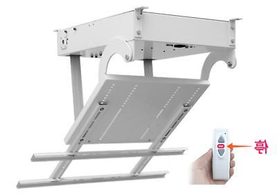 Remote LCD TV Ceiling Hanger Genuine